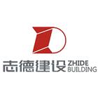 四川志德岩土工程有限责任公司