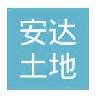 江苏安达土地房地产评估测绘有限公司