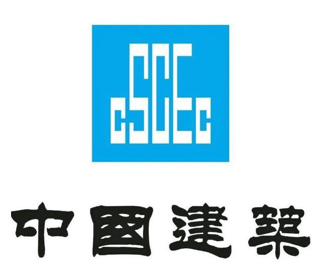 中建三局集团有限公司西北分公司