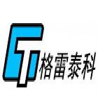 北京格雷泰科建筑技术有限公司