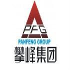 四川攀峰路桥建设集团有限公司