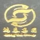 武威鸿泰建筑工程有限公司